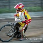 Detaliu foto - Cupa romaniei 2013 2 braila 110
